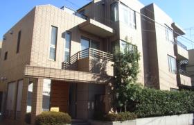 1LDK 맨션 in Takaban - Meguro-ku