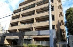 3LDK Mansion in Koyocho - Nagoya-shi Chikusa-ku