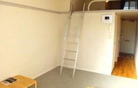 1K Apartment in Kurosunadai - Chiba-shi Inage-ku
