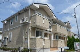 1LDK Apartment in Haruecho(4.5-chome) - Edogawa-ku