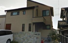 4LDK House in Suinancho - Seto-shi