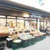 1R Apartment to Rent in Kyoto-shi Kamigyo-ku Supermarket