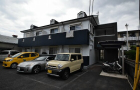 1K Apartment in Tsumadakita - Atsugi-shi
