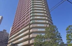 2LDK Mansion in Tomihisacho - Shinjuku-ku