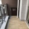 1LDK Apartment to Rent in Chiyoda-ku Balcony / Veranda