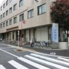Whole Building Apartment to Buy in Toshima-ku General hospital