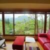 4LDK House to Buy in Ashigarashimo-gun Hakone-machi Interior