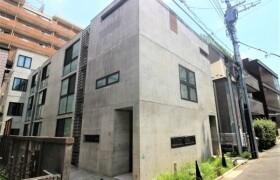 Whole Building {building type} in Meguro - Meguro-ku
