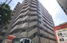横濱市西區平沼-1K公寓大廈
