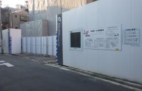 1K Apartment in Chiyozakicho - Yokohama-shi Naka-ku
