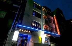 Whole Building Hotel/Ryokan in Sugamo - Toshima-ku