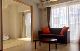 2LDK Apartment in Kitakoiwa - Edogawa-ku