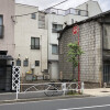 Land only Land only to Buy in Sumida-ku Exterior