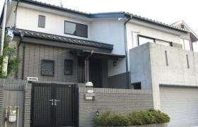 4LDK House in Bonoushiro - Nagakute-shi