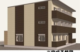 1LDK Apartment in Kitamachi - Nerima-ku