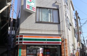 Whole Building {building type} in Tennojichokita - Osaka-shi Abeno-ku