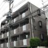 1K Apartment to Buy in Meguro-ku Interior