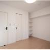 在澀谷區購買1LDK 公寓大廈的房產 內部