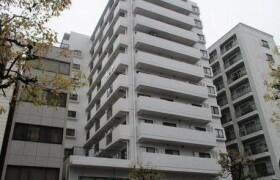 大田区 - 大森北 公寓 3LDK