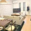 2LDK House to Buy in Kyoto-shi Yamashina-ku Living Room