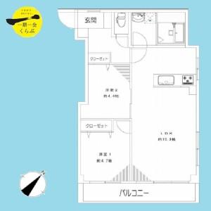 2LDK {building type} in Hirai - Edogawa-ku Floorplan