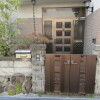 5DK House to Buy in Matsubara-shi Entrance Hall