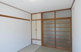 3DK Mansion in Sugekitaura - Kawasaki-shi Tama-ku