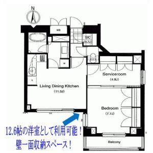 1SLDK Apartment in Shirokane - Minato-ku Floorplan
