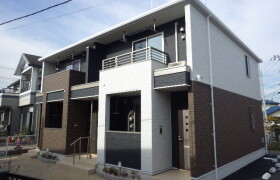 1LDK Apartment in Kamimizo - Sagamihara-shi Chuo-ku