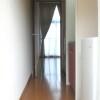 1K Apartment to Rent in Kita-ku Room