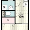 1DK Apartment to Rent in Yokohama-shi Hodogaya-ku Floorplan