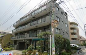 2LDK Mansion in Akatsutsumi - Setagaya-ku