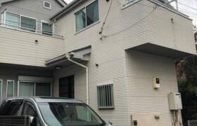 4LDK House in Higashiyukigaya - Ota-ku