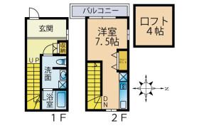 1K Apartment in Sakawa - Saitama-shi Sakura-ku