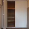 3LDK Apartment to Rent in Funabashi-shi Storage