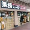 1K Apartment to Rent in Kyoto-shi Nakagyo-ku Supermarket
