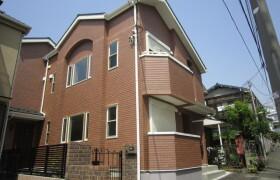 1LDK Apartment in Futaba - Shinagawa-ku