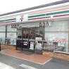 3DK マンション 福岡市西区 外観