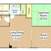2LDK Apartment to Rent in Osaka-shi Sumiyoshi-ku Floorplan