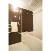 1DK Apartment to Rent in Kawasaki-shi Saiwai-ku Bathroom