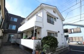 1DK Apartment in Nerima - Nerima-ku