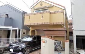 世田谷区 経堂 2LDK {building type}