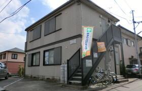2LDK Apartment in Kamimizo - Sagamihara-shi Chuo-ku