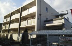 横濱市港北區新羽町-1K公寓大廈