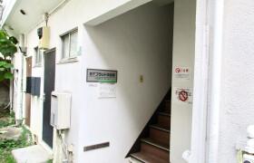 目黒區中目黒-1K公寓