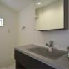 4LDK House to Buy in Suginami-ku Washroom