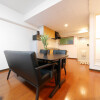 1LDK Serviced Apartment to Rent in Shibuya-ku Living Room