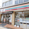 2DK Apartment to Rent in Funabashi-shi Exterior