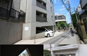 1R Mansion in Kamiochiai - Shinjuku-ku