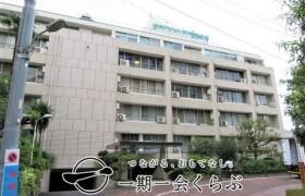 大田区山王-1LDK{building type}